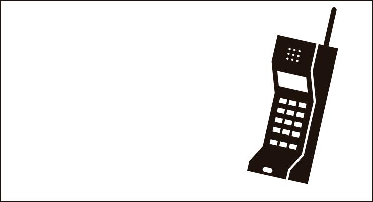 en 1983 entra en funcionamiento el primer celular